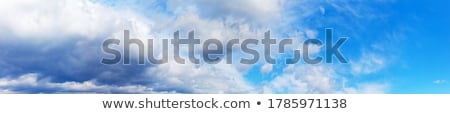 Skyscape Stock photo © broker