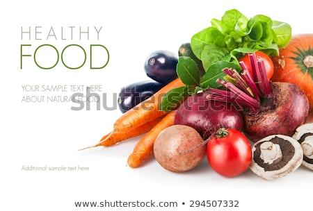 морковь · трава · рулетка · природы · завода · еды - Сток-фото © inxti