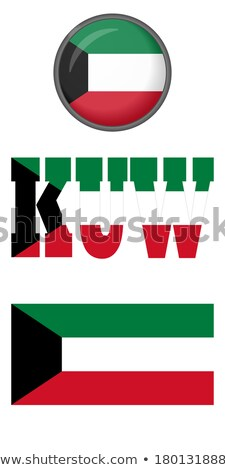 набор Кнопки Кувейт красочный Сток-фото © flogel