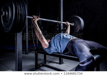 Bank halter crossfit spor salonu uygunluk şişe Stok fotoğraf © wavebreak_media