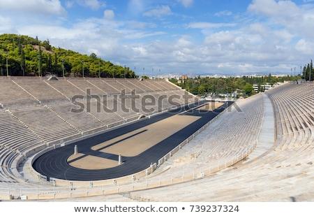 Foto stock: Velho · estádio · Atenas · colina · Grécia · esportes