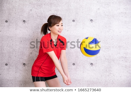 Japanese Volleyball Team stock photo © bosphorus
