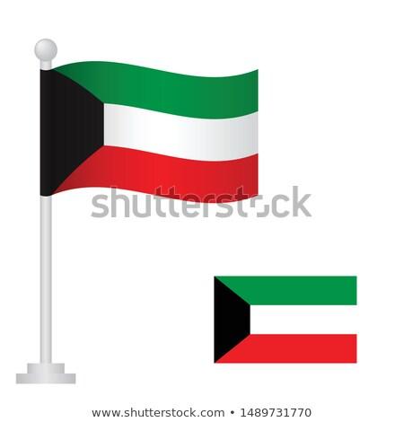 クウェート 小 フラグ 地図 選択フォーカス 背景 ストックフォト © tashatuvango