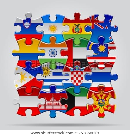 Уругвай флаг головоломки изолированный белый бизнеса Сток-фото © Istanbul2009