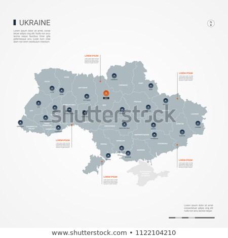 地図 · フラグ · ウクライナ · 孤立した · 白 · 世界 - ストックフォト © mayboro