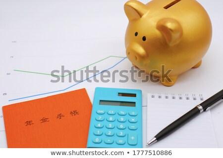 円 図書 オフィス お金 紙 にログイン ストックフォト © tang90246
