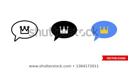 Dialoog witte zwarte geïsoleerd grijs vector Stockfoto © RAStudio