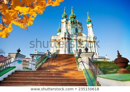 saint andrew church in kiev ukraine stock photo © andreykr