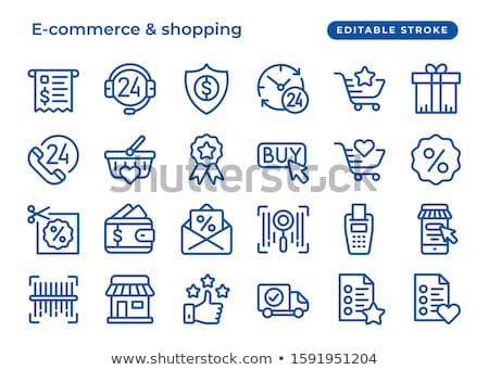 Stock photo: Free Coupon Blue Vector Icon Design