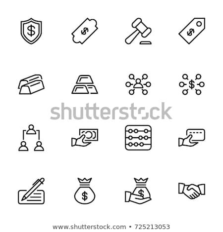 безопасного дело икона бизнеса серый кнопки Сток-фото © WaD