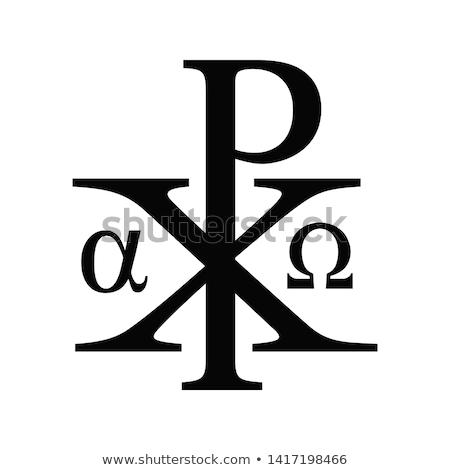 Alfa ómega símbolos ilustração 3d primeiro último Foto stock © olivier_le_moal
