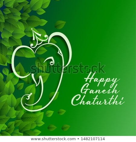 green eco happy ganesh chaturthi festival background stock photo © sarts