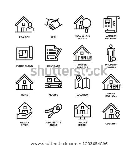 不動産業者 · 家 · 行 · アイコン · ウェブ - ストックフォト © rastudio