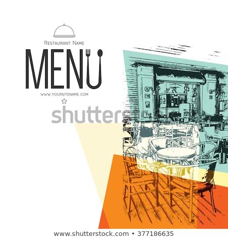 メニュー カフェ ヴィンテージ カード デザイン 抽象的な ストックフォト © Dimpens