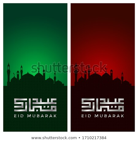 premium eid festival banners in two colors Stock photo © SArts