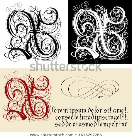 Decorative Gothic Letter X. Uncial Fraktur calligraphy. Stock photo © mechanik
