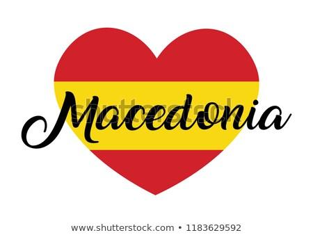 Bandera Macedonia forma corazón amor Foto stock © butenkow