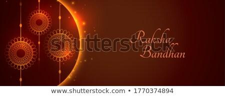 happy raksha bandhan wide banner greeting shiny design Stock photo © SArts