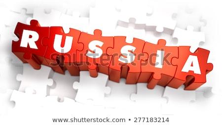 Rusia blanco palabra rojo 3d rompecabezas Foto stock © tashatuvango