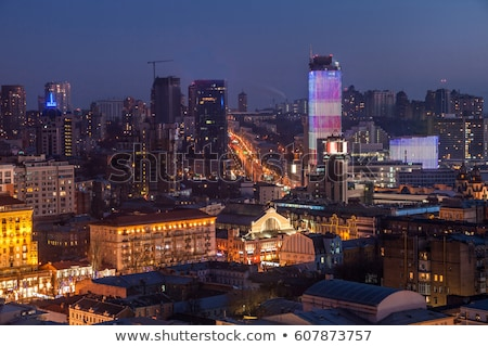 Kiev downtown, Ukraine Stock photo © joyr