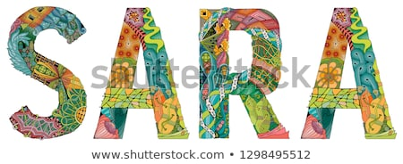 Stock photo: Female name SARA. Vector decorative zentangle object