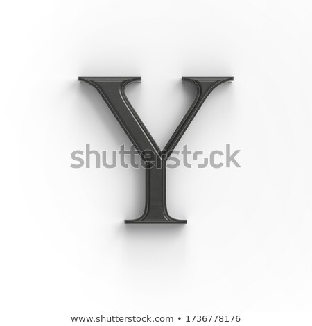 Wooden background with text of woodwork, 3D illustration. Stock photo © kup1984