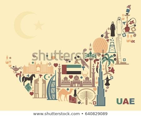 United arab emirates flat icon set Stock photo © netkov1