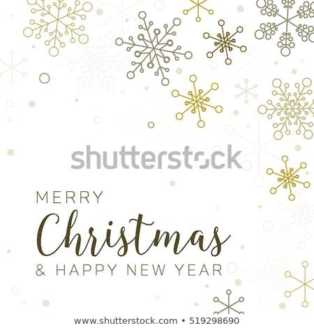 Retro minimalistic Christmas card Stock photo © orson