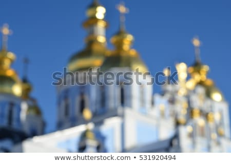 Golden dome of the Orthodox church Stock photo © Artspace