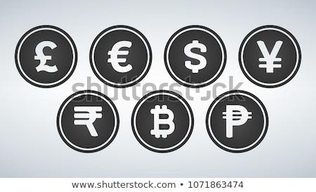 Yen valuta teken vector goud Stockfoto © rizwanali3d