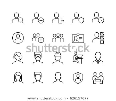 Profil ikon vektor skicc illusztráció felirat Stock fotó © pikepicture