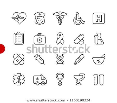 Medical Injection Points Icon Vector Outline Illustration Stock photo © pikepicture