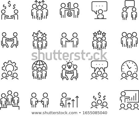 Menschlichen Brainstorming Symbol Vektor Gliederung Illustration Stock foto © pikepicture