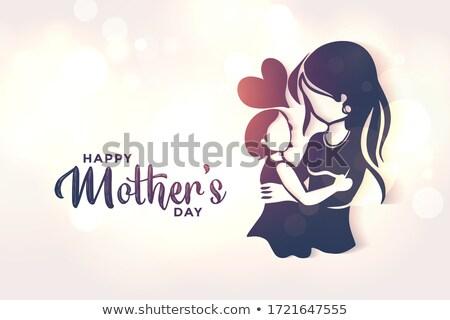 Boldog anyák napját anya baba viszony üdvözlőlap design nő Stock fotó © SArts