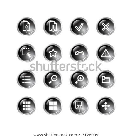 zoom · ki · ikonok · illusztráció · szimbólum · felirat - stock fotó © sergeyt