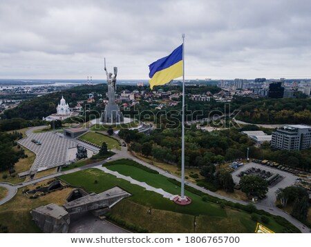 Ukrainian flags Stock photo © mayboro