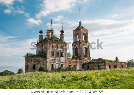 Old Orthodox Church Stock photo © ankarb