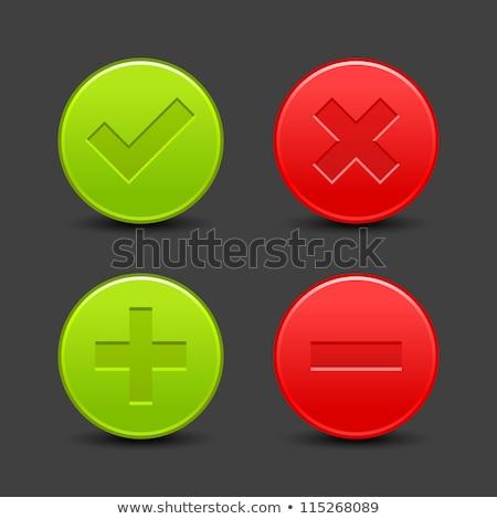 Eksi vektör kırmızı web simgesi düğme Stok fotoğraf © rizwanali3d