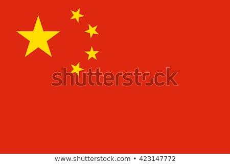 bandeira · China · feito · à · mão · praça · forma · abstrato - foto stock © k49red