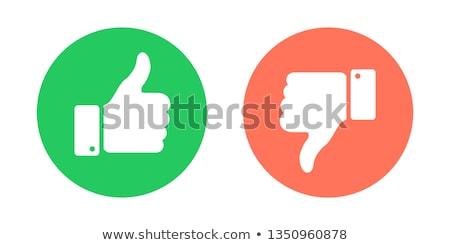 Vermelho lata ruim forma ilustração fundo Foto stock © bluering