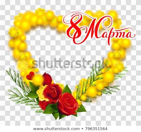 tekst · russisch · Geel · bloem · wenskaart · geïsoleerd - stockfoto © orensila