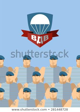 Rus askeri güçlü askerler mavi şerit Stok fotoğraf © popaukropa