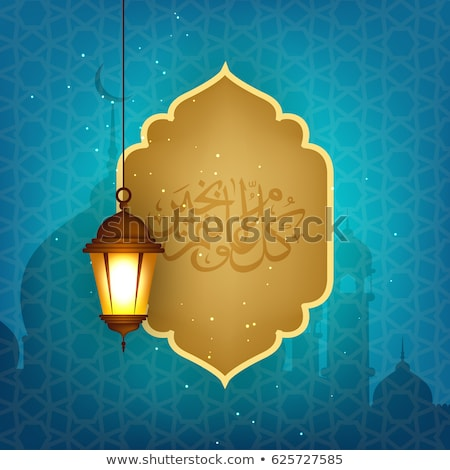 stylish eid sale banner design with hanging lamps Stock photo © SArts