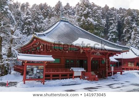 Temple Japon détail culte japonais Asie Photo stock © boggy