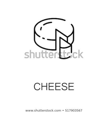 セット · 異なる · チーズ · 実例 · コンピュータ · 食品 - ストックフォト © olena