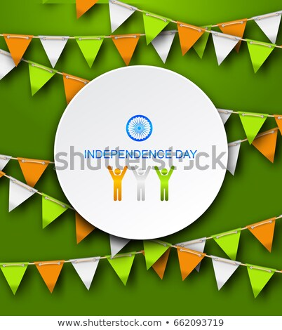 Congratulation Card for Independence Day of India with Hanging Bunting Stock photo © smeagorl