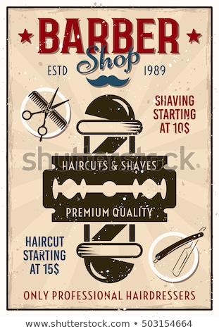Color vintage barber shop banner Stock photo © netkov1