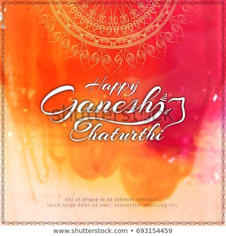 happy ganesh chaturthi festival watercolor background design stock photo © sarts