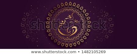 afiş · Hindistan · kutlama · örnek · ayarlamak - stok fotoğraf © sarts