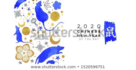 kínai · új · év · kék · patkány · arany · hold · kártya - stock fotó © cienpies